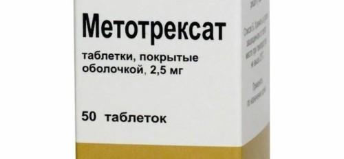 Метотрексат при ревматоидном артрите