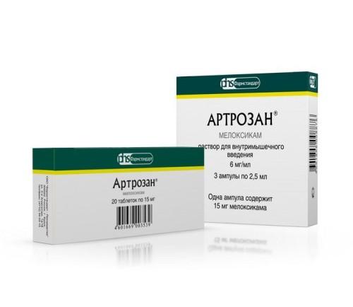 Артрозан уколы: рекомендации по приенению