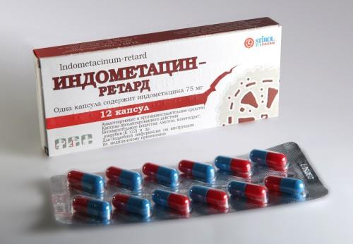 Способы применения и противопоказания таблеток индометацин, мази и свечи