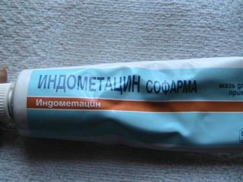 Таблетки индометацин, мази и свечи: способы применения