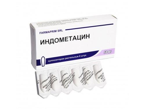 Способы применения препарата индометацин в мазях и свечах