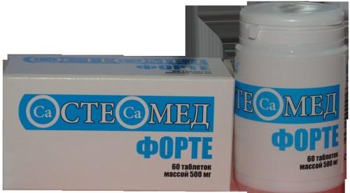 Препараты кальция для лечения остеопороза